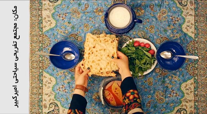 تیزر جشنواره سفره ایرانی